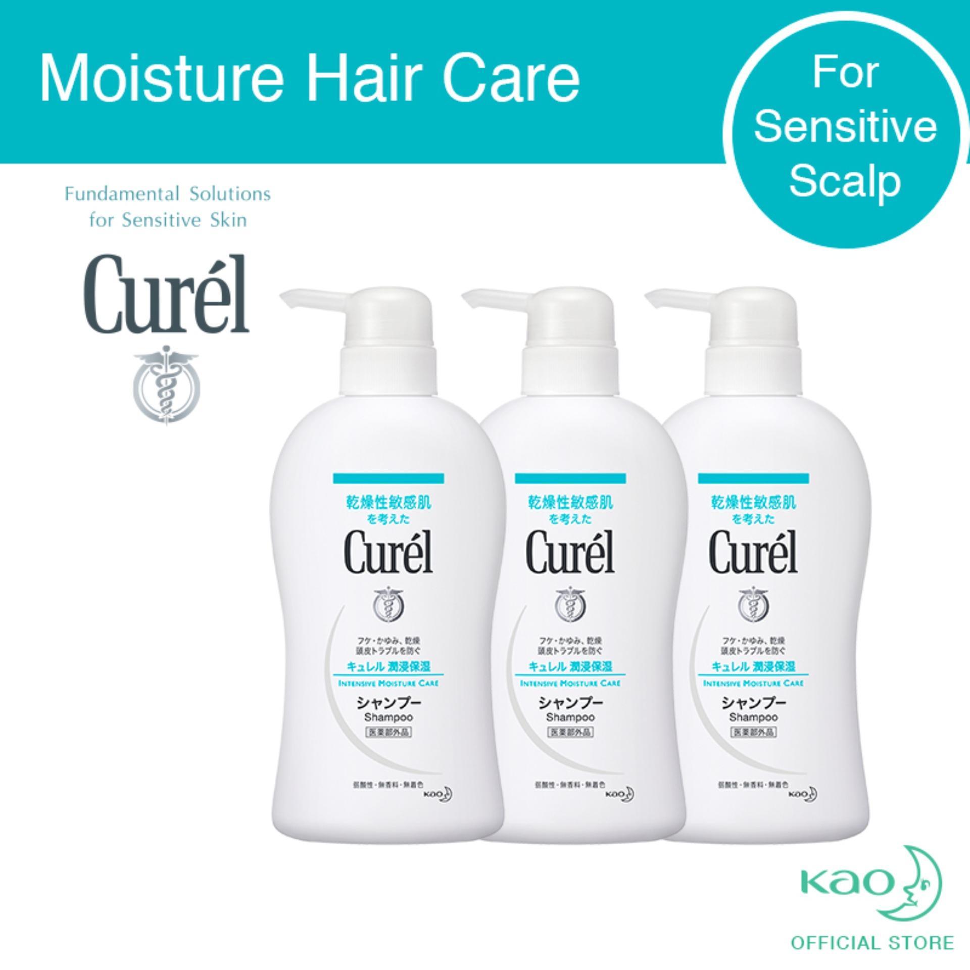 Promotions Catalogs Triple Pack Caffeine Shampoo C1 250ml Alpecin Hair Loss Curel 420ml