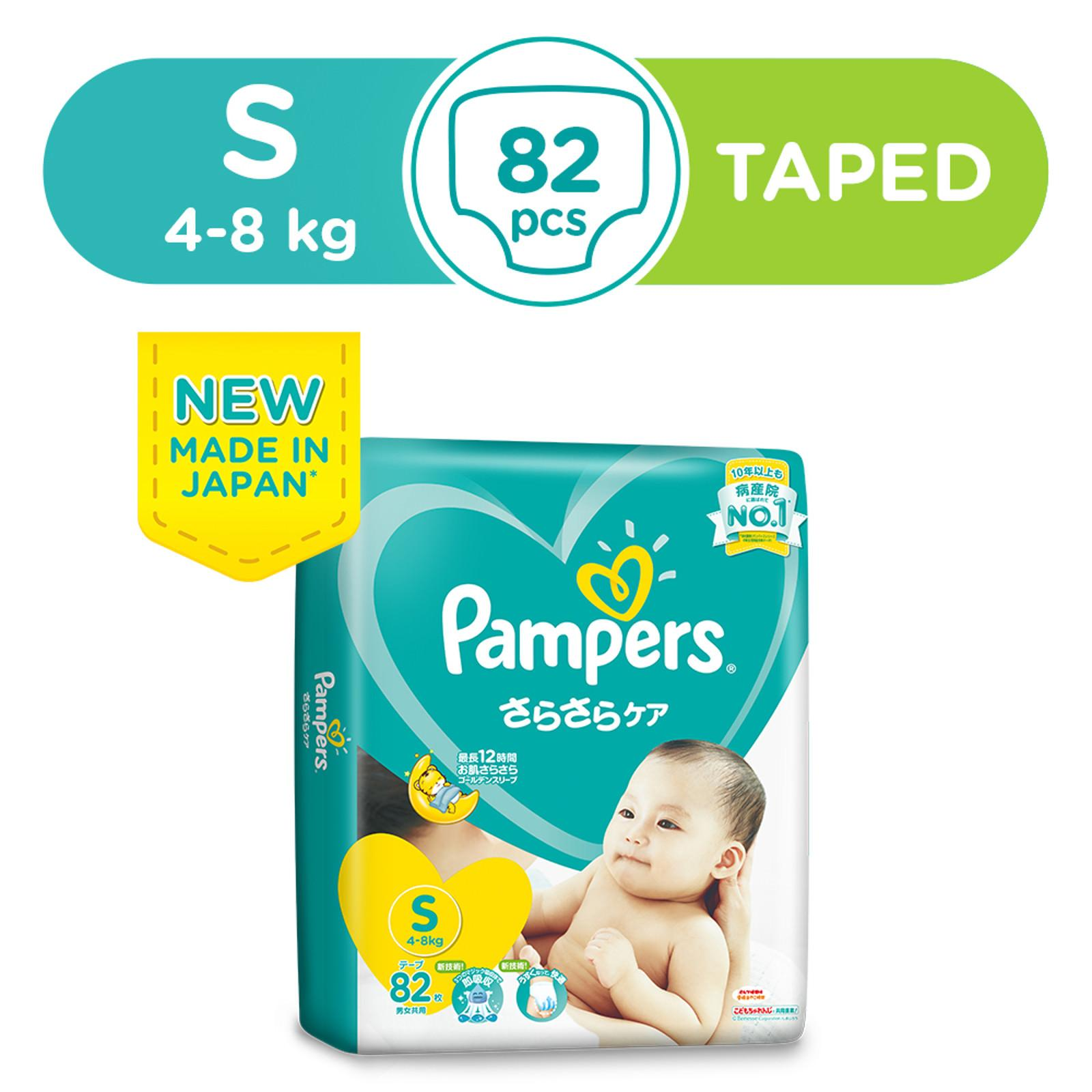 Pampers Baby Dry Diapers Small 82s (4-8kg) x 4 packs