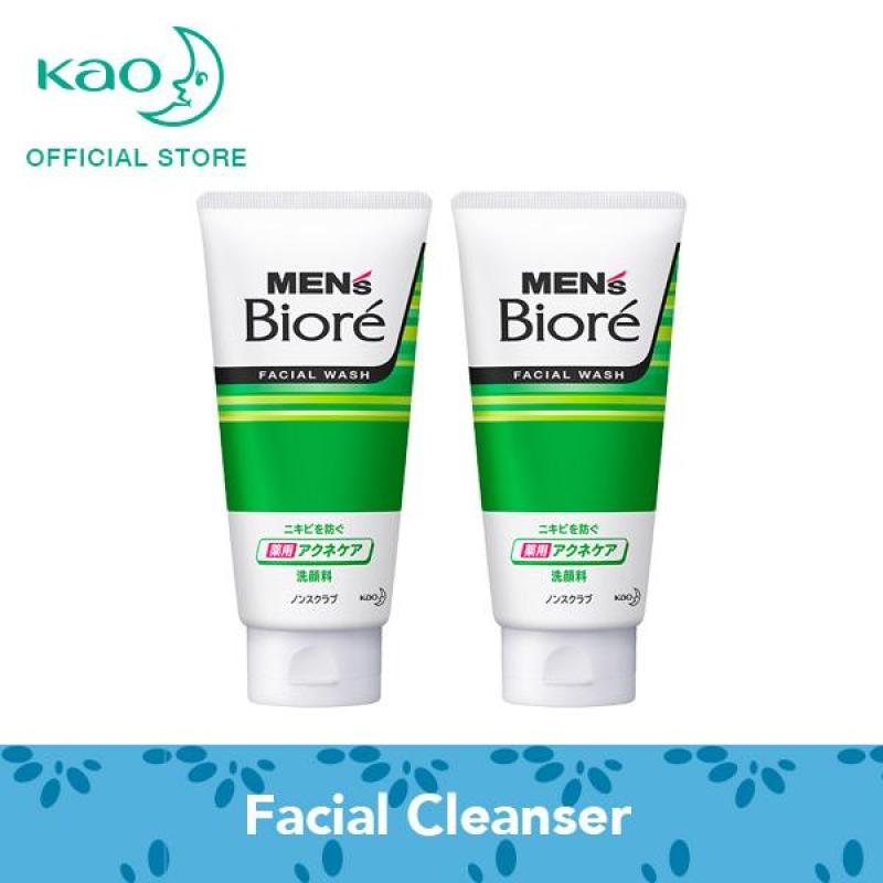 Buy Mens Biore Double Acne Control Facial Wash 130g x2 Singapore