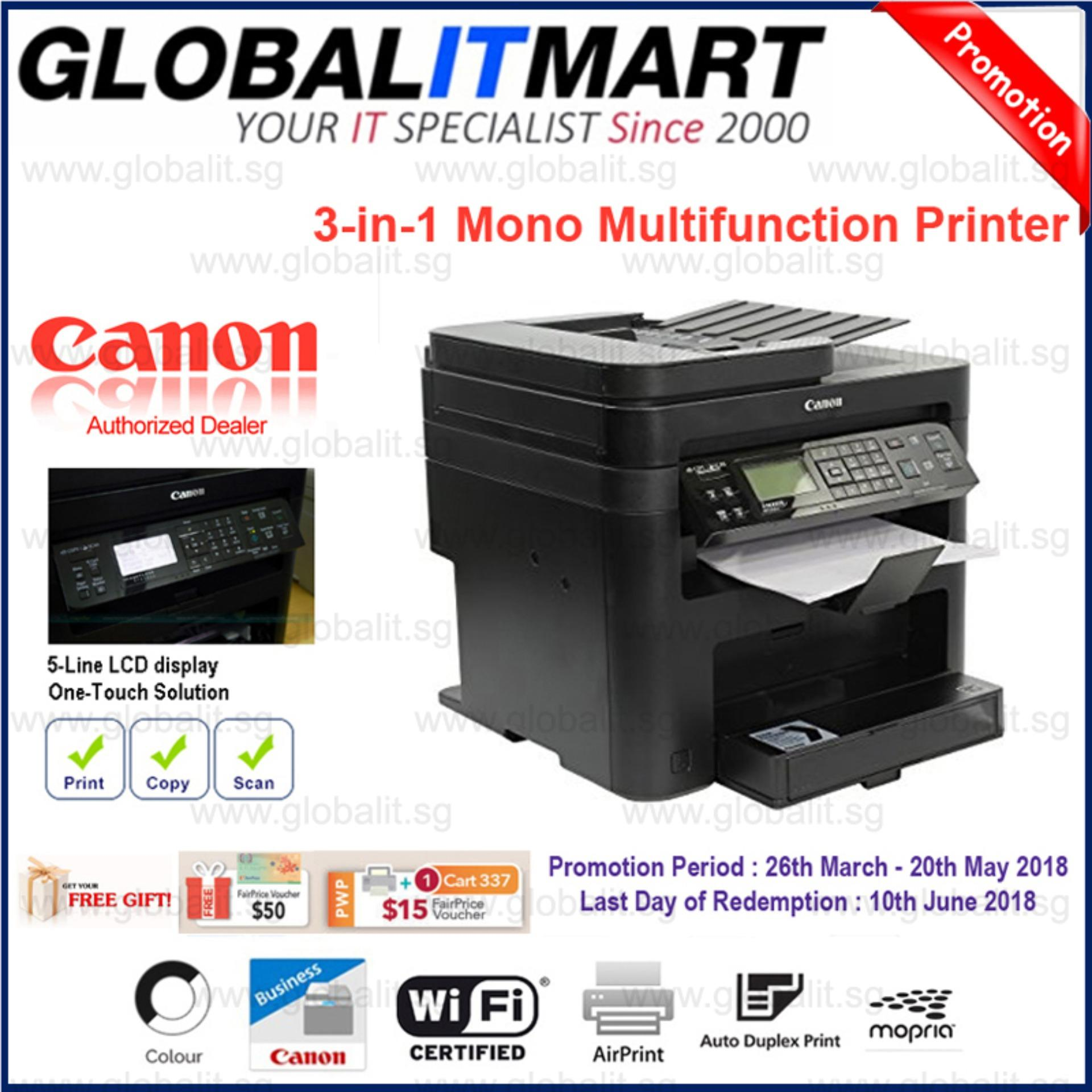 CANON imageCLASS MF244dw 3-in-1 Mono Multifunction Printer Singapore