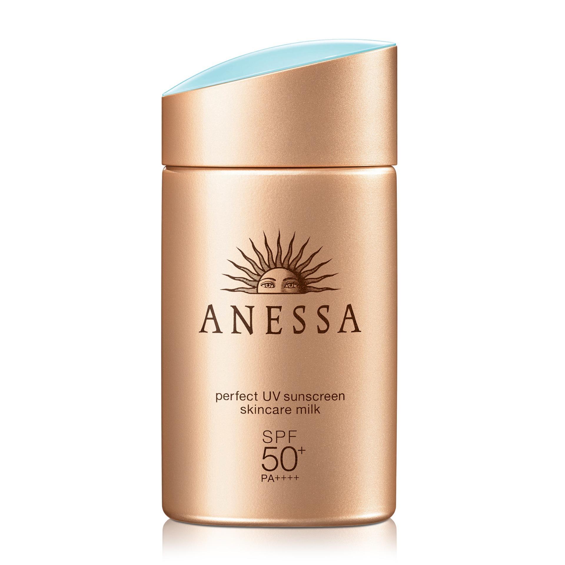 The New Price Of Atomy Sunscreen Spf 50 Beige 60ml And Update Sunblock Banana Boat Spf50 Anessa Perfect Uv Skincare Milk