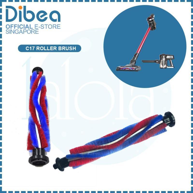 Dibea C17 ROLLER BRUSH Singapore