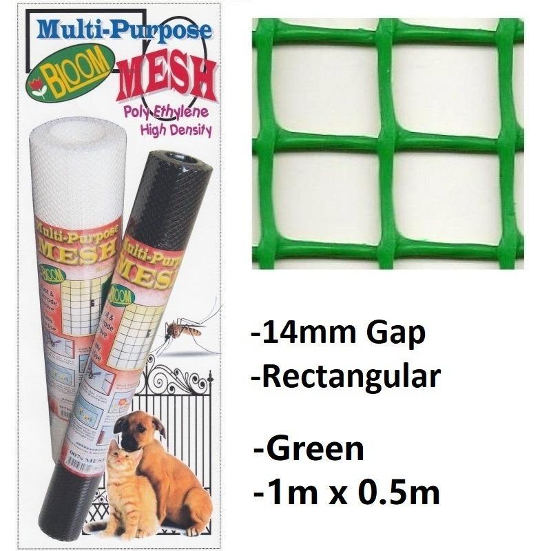 Multi-Purpose Mesh (14mm Gap) (Rectangular) (Green)