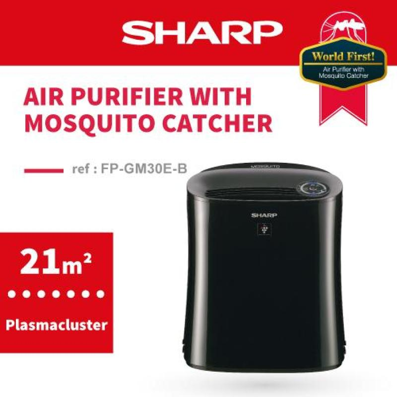 SHARP Plasmacluster Air Purifier with Mosquito Catcher FP-GM30E-B Singapore