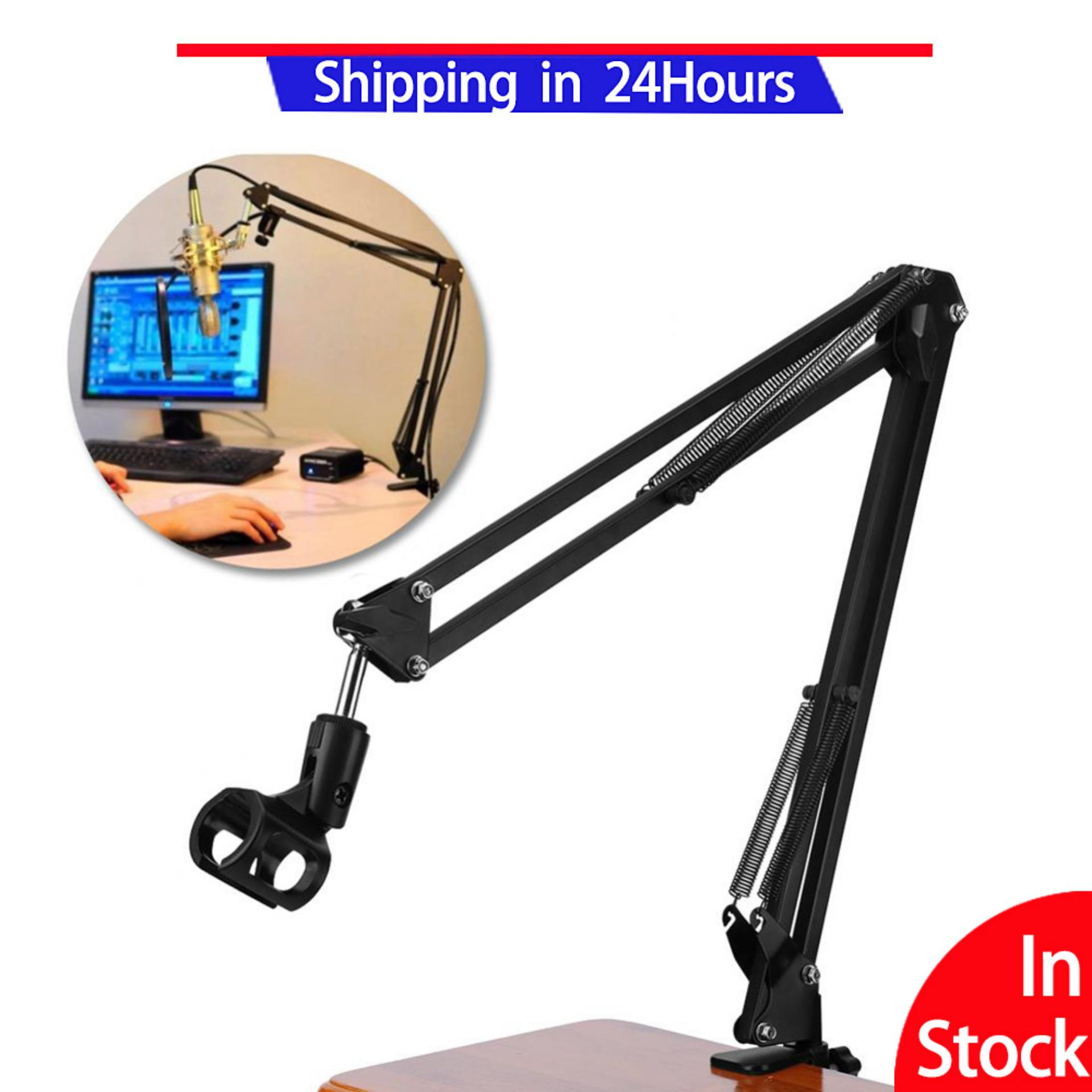 Adjustable Professional Recording Stand Mount Holder with Microphone Clip - intl