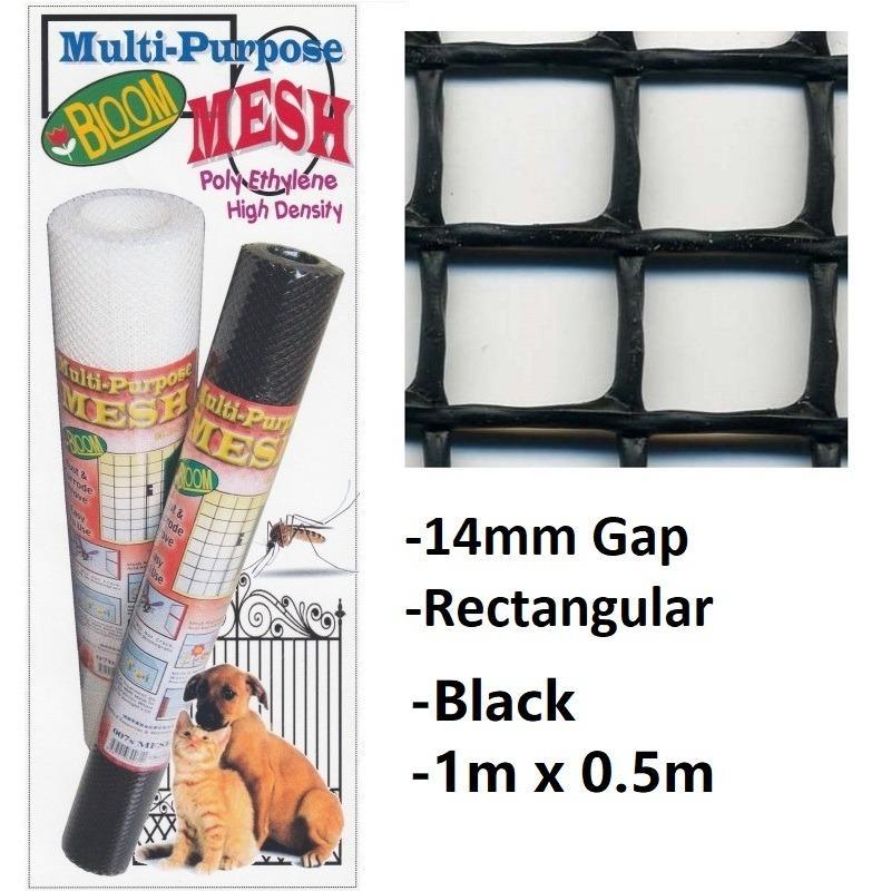 Multi-Purpose Mesh (14mm Gap) (Rectangular)(Black)