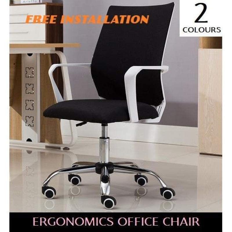 Office Chair - Free Installation Singapore
