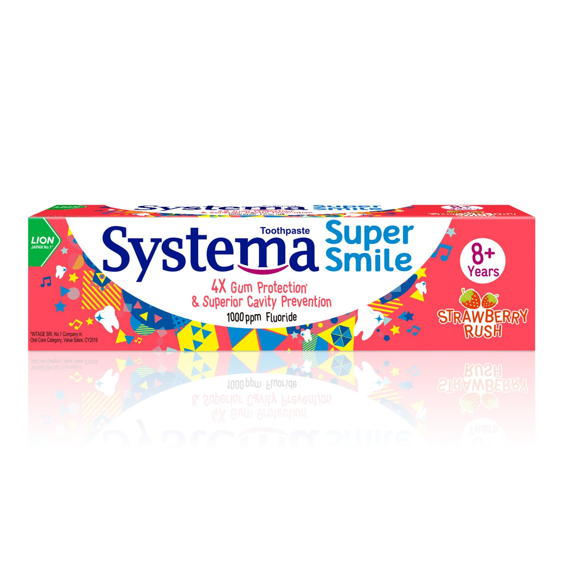 Systema Super Smile Toothpaste (Strawberry Rush) 60g
