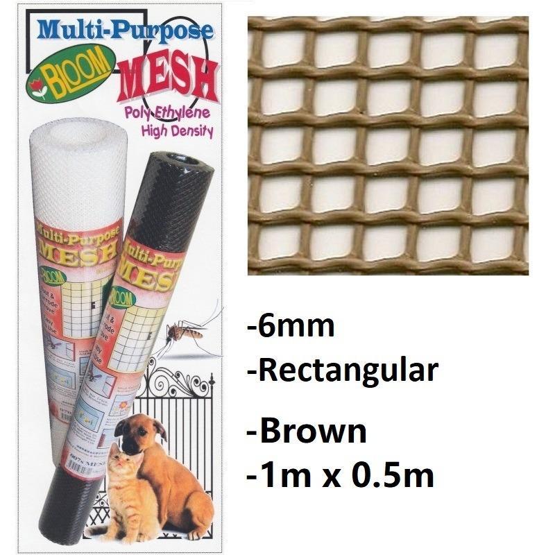 Multi-Purpose Mesh (6mm Gap) (Rectangular) (Brown)