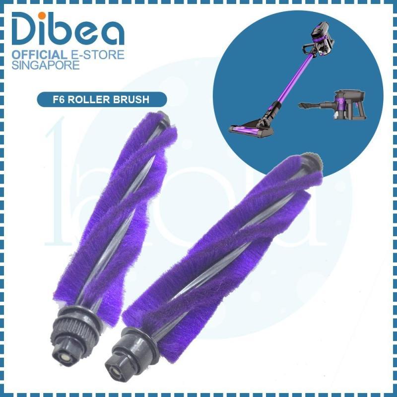 Dibea F6 ROLLER BRUSH Singapore