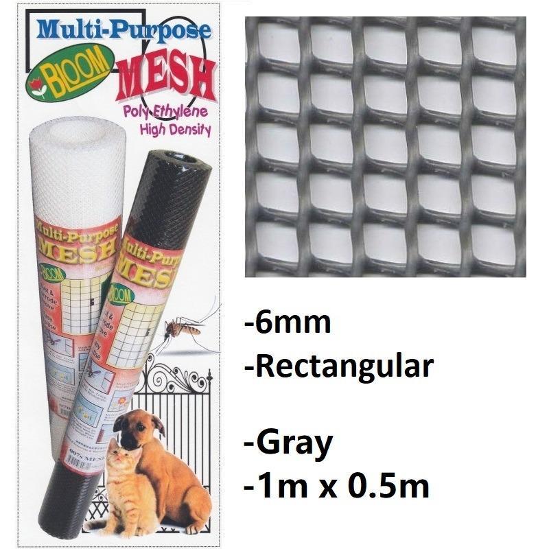 Multi-Purpose Mesh (6mm Gap) (Rectangular) (Gray)