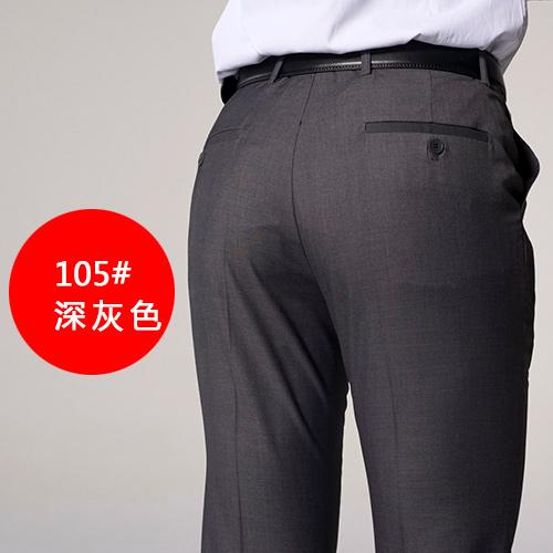 Korean-style black career Slim fit men dress pants
