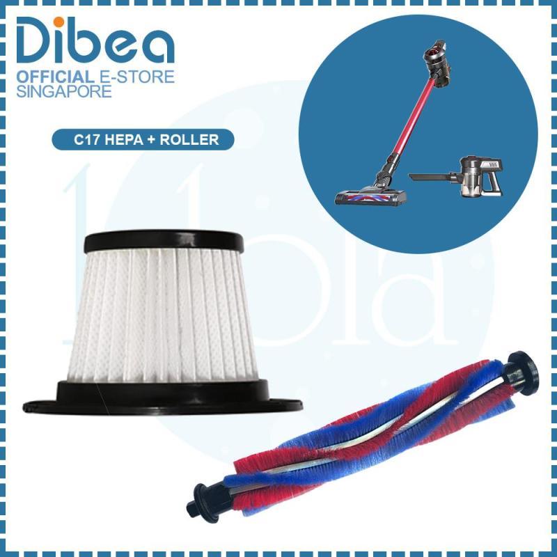Dibea C17 HEPA FILTER + FLUFFY BRUSH Singapore