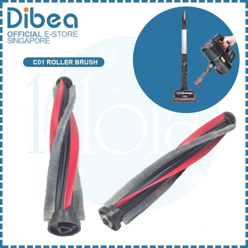 Dibea C01 ROLLER BRUSH Singapore