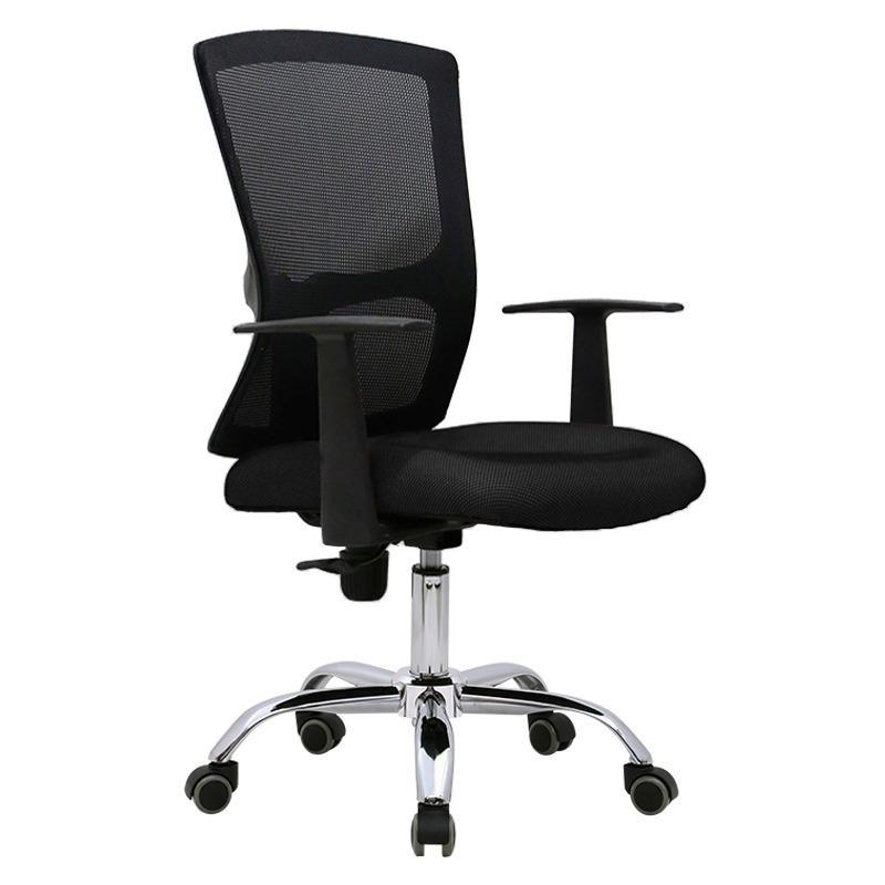 C37 Office Chair Singapore