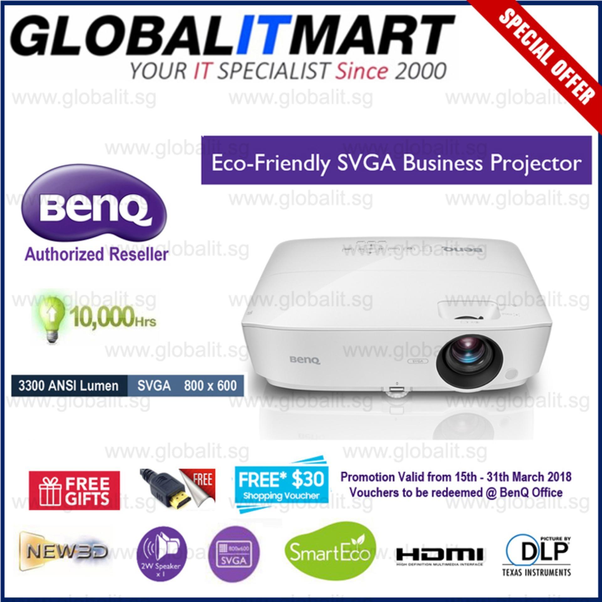 ace300b8210b6 Value Promotion BenQ MS531 DLP SVGA (800x600) 3300 ANSI Lumens ...