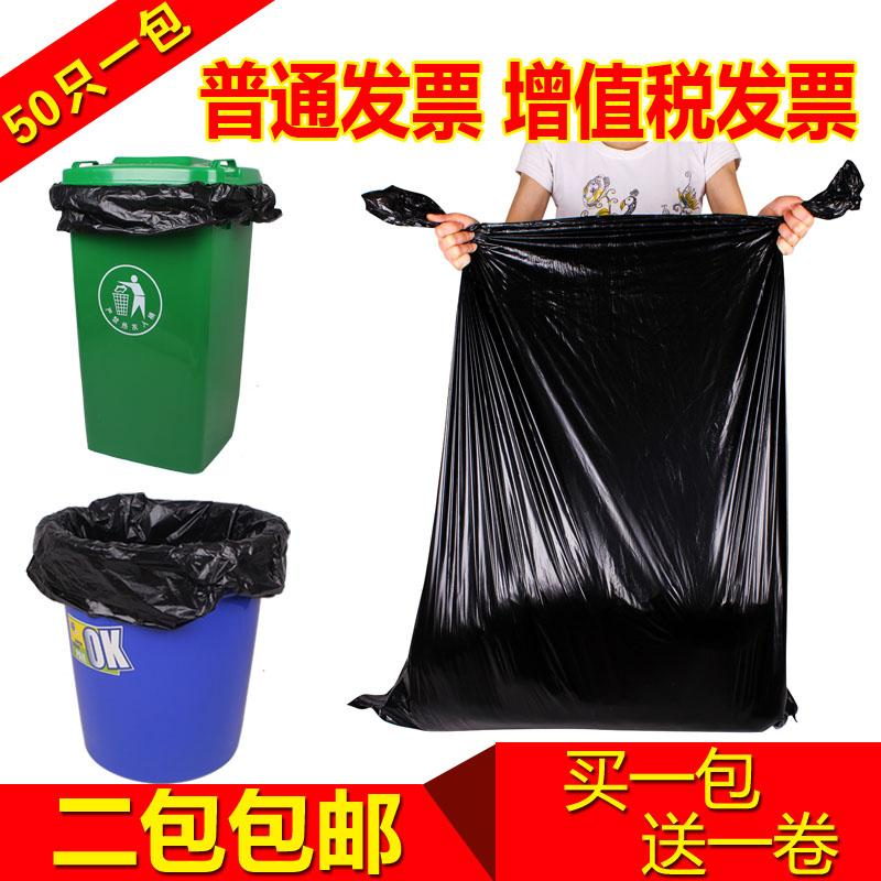 Extra Thick Single Use Garbage Bag Large Size