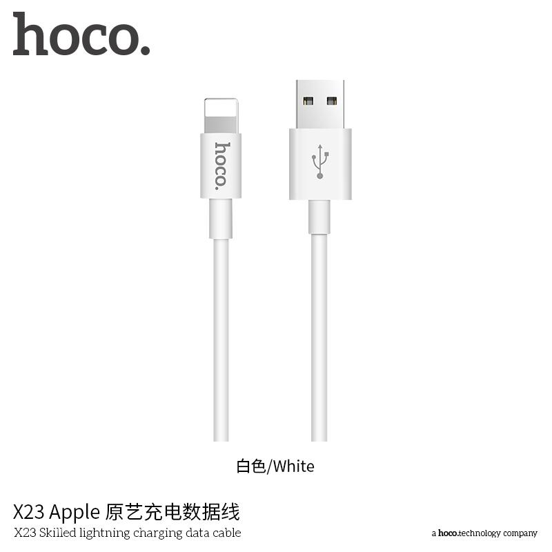 Hoco X23 Skilled USB Fast Charging Charger 1M Cable for iPhone iPad Lightning