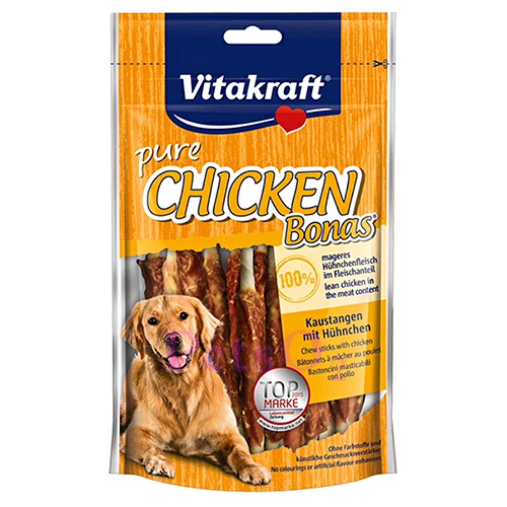 Vitakraft Chicken Bonas 80g (Buy 1 Get 1 Free)