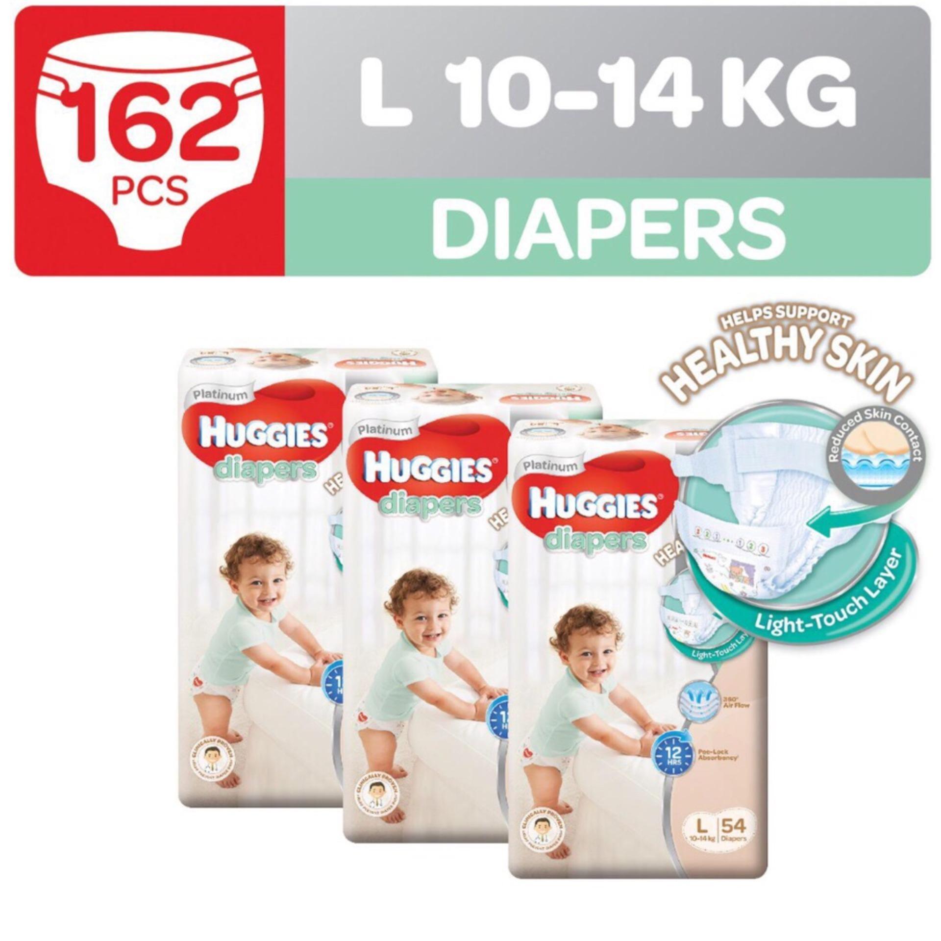 Bargain Mamypoko Pantsdisney Mickey Sakura L 44s 3 Packs Singapore Tape Small Packet Huggies Platinum Diapers Size 54 X