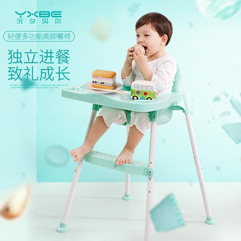 Extra-large baby high chair
