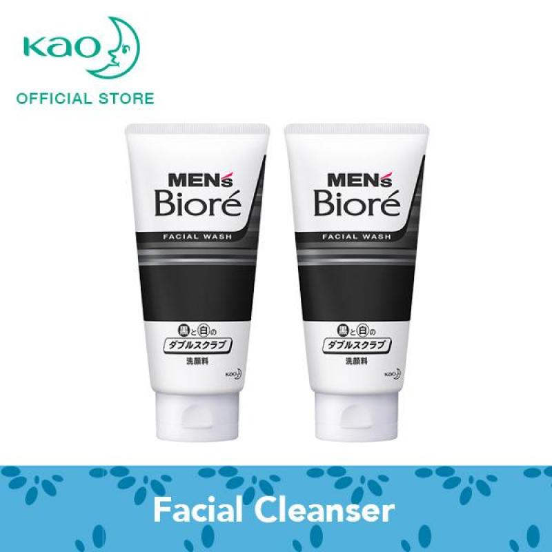 Buy Mens Biore Black and White Double Scrub Facial Wash 130g x2 Singapore