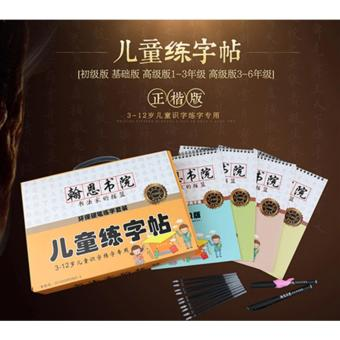 Kids learning Chinese / practise calligraphy/Kids Chinese Book/ Kids books/ Gift for kids / Practice write chinese/ Kids toys - intl