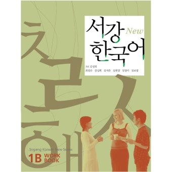 New Sogang Korean Workbook 1B with MP3 CD (Korean Language Learning Book)(Export)
