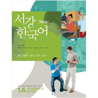 New Sogang Korean Student's Book 1A with MP3 CD (Korean Language Learning Book)(Export)