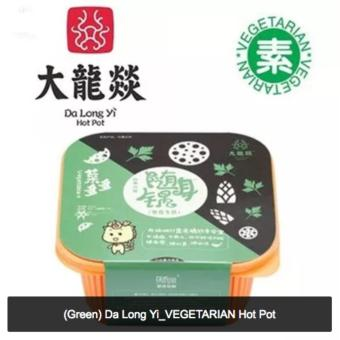 DA LONG YI Mala Instant Hotpot DIY Ready Meal Ma La Steamboat Vegetarian