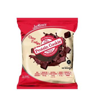 Harga Justine's Protein Cookies 64g - Chocolate Fudge (12 Packets Per Box)