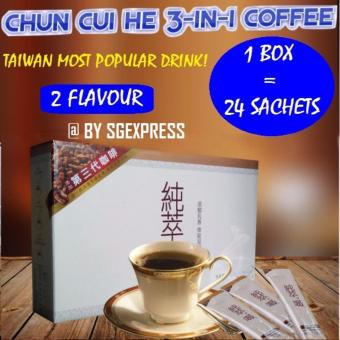 Harga [1BOX=24Sachets]Taiwan Popular Drink Chun Cui He 3-in-1 Sachets Instant Coffee - Milky Latte 纯粹喝