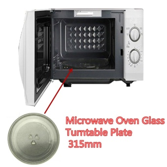 Clear Microwave Oven Turntable Glass Tray Glass Plate Accessories Dia: 31.5cm - intl