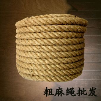 Harga Coarse hemp rope natural jute decorative rope outdoor fence ropetied rope tug of war rope 50 m 20 m 30 m