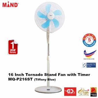 Harga Mind 16 Inch Tornado Stand Fan with Timer - MQ-P216ST