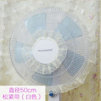 Harga Circle fan dust cover fan cover fan safety cover floor child baby quilt baby proof fan guard