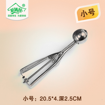 Harga [House full of love] stainless steel watermelon dig dig dig dig the ball control baking ice cream spoon fruit ball spoon ice cream scoop