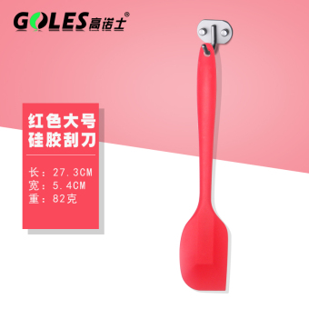 Harga Grleez chanу fu jie zhen fou Rou zhi key huang Pei Wei╃ jian rudder quiet and nice ROU� ya xu chen Lian rudder up jian namida make up the yu plug zhi none mother Rou Shan