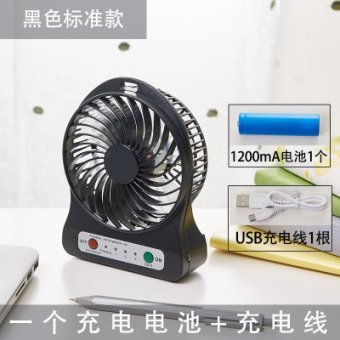 Harga Usb electric fan desktop mini fan mute student dormitory office computer small fan portable fan