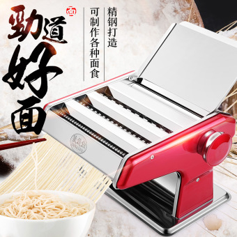 Harga Chun wife multi-function hand pasta machine