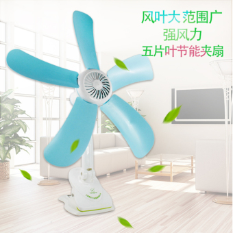 Harga student dormitory bed office desktop mute desktop fan table fan clip fan small fan mini fan
