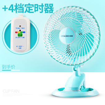 Harga United fan mini fan small fan desktop fan household dormitory bed bedside big wind fan shook his head