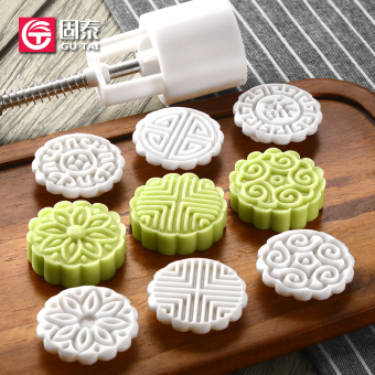 Harga Gutai 10 head 50g mung bean cake mould 6 motif hand pressure moon cake mold mold kit mould