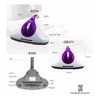 Suiin Korean Best-Selling Eco Care Bed Cleaning Handheld Vacuum Cleaner with UV Sterilizing and Powerful Suction. SN-EV100BC. 28 x 30 x 12.5 cm - intl