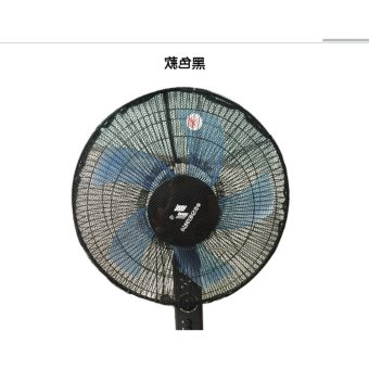 Harga Fan cover fan safety nets to protect the child full lace fabric floor fan three get one