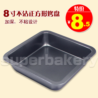 Harga Baking tools 8-inch non-stick square baking pan deepen cake roll mold Pizza Pan oven