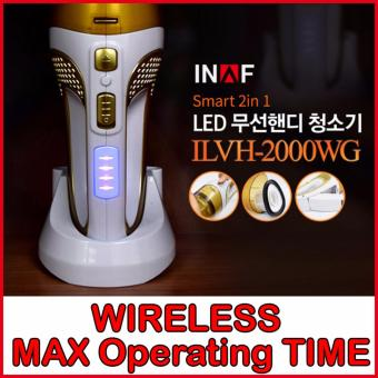 INAF Korea ILVH-2000 Cordless 2 in 1 Handy Vacuum Cleaner - intl