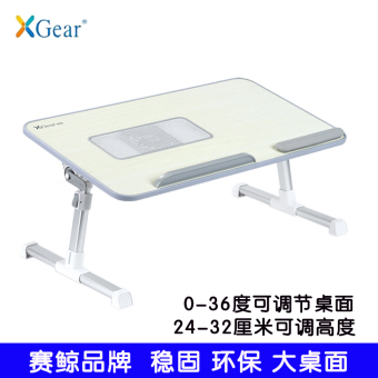 Bed can be folding lift protective cervical LR table