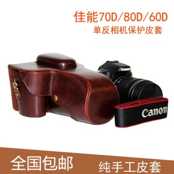 Canon eos60d/70D/80d shoulder camera portable camera bag protective leather cover