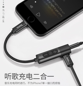 Hoco LS6 2 in 1 audio adapter Lightning to 3.5mm cable for iphone 7 7 plus 2 in 1 charging cable for lightning jack to headphone 3.5mm jack AUX cable (Black) - intl